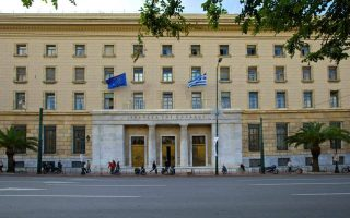 ecb-lowers-emergency-funding-cap-for-greek-banks-to-24-8-bln-euros0