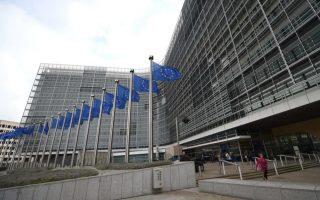 eu-executive-to-propose-deeper-eurozone-integration-to-unite-eu