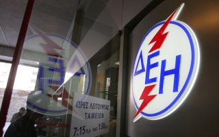 greece-amp-8217-s-public-power-corp-reports-66-percent-fall-in-profit