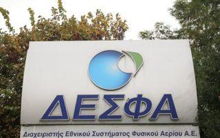 greece-to-push-back-desfa-gas-grid-deadline-says-source