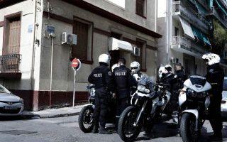 dias-arrest-armed-robber-in-central-athens