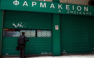 pharmacists-threaten-legal-action-against-liberalization