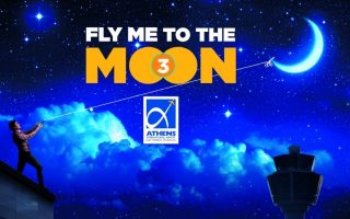 fly-me-to-the-moon-athens-december-31