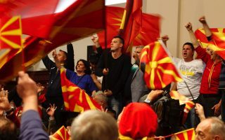 the-macedonian-issue-and-the-greek-calends