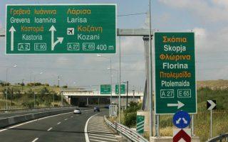 authorities-to-house-156-asylum-seekers-in-grevena-hotels