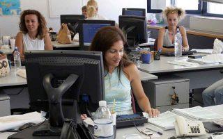plan-to-keep-eye-on-debtors