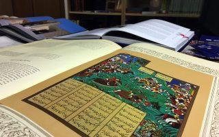 panteion-university-adds-iranian-corner-to-library