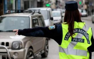 new-highway-code-to-abolish-discount-on-fines