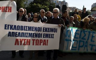 greek-islanders-protest-in-athens-over-migrant-overcrowding