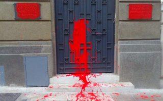 protesters-vandalize-sev-entrance