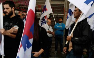 communist-union-members-stage-ministry-protest-in-thessaloniki