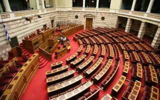 mps-to-question-kammenos-over-saudi-arabia-arms-deal