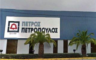 petropoulos-and-kubota-partner-up