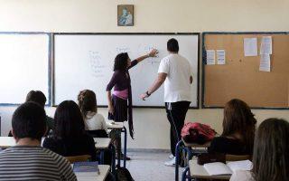greek-education-ministry-under-pressure-to-meet-targets