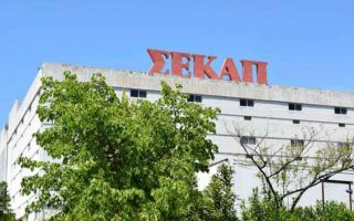 sekap-bankruptcy-set-to-be-decided-on-friday