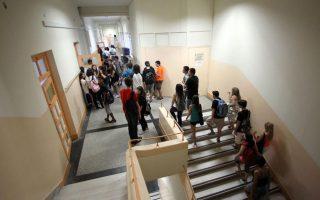 education-initiative-at-public-schools