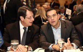 tsipras-anastasiades-hold-telephone-conversation-ahead-of-erdogan-visit0