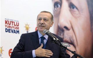 on-landmark-visit-erdogan-expected-to-broach-thorny-topics0
