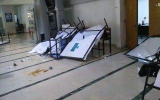 hooded-assailants-vandalize-thessaloniki-university-premises-attack-students