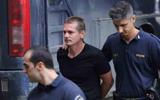 greek-top-court-to-decide-dec-13-on-russia-cyber-suspect-extradition