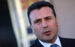 fyrom-amp-8217-s-zaev-set-to-warm-up-ties-with-greece0