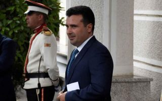 fyrom-ready-to-give-up-claims-on-alexander-the-great
