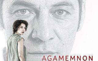 agamemnon-epidaurus-july-6-7