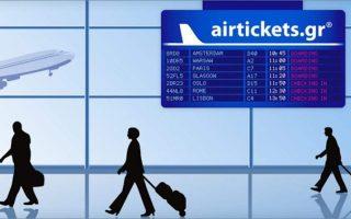 airtickets-gr-travelplanet24-suspend-sales