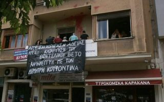 third-anarchist-group-demands-furlough-for-n17-terrorist-in-new-stunt