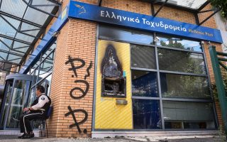 atms-torched-in-different-parts-of-greek-capital