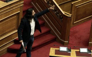 prosecutor-to-probe-ex-golden-dawn-mp-over-possible-treason-charges