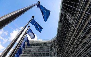 greece-to-seek-fair-distribution-of-burdens-in-mini-summit-on-migration0