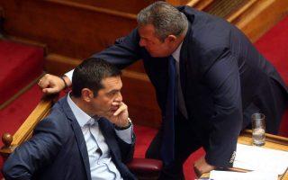 fyrom-row-cuts-greek-government-majority-in-parliament