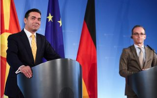 dimitrov-upbeat-over-outcome-of-name-deal-referendum