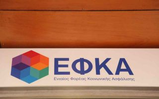 social-security-fund-employees-say-efka-cooks-figures