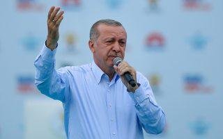 erdogan-s-trojan-horse-in-fyrom