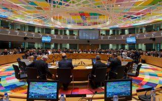talks-on-greek-debt-to-continue-at-ewg-on-thursday