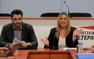 gennimata-says-in-favor-of-fyrom-name-deal-that-complies-with-conditions