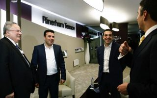 tsipras-to-brief-president-on-fyrom-name-issue-after-call-with-zaev