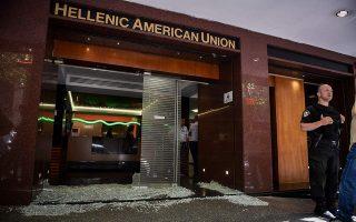 us-embassy-condemns-attacks-against-ahu-calls-for-arrest-of-perpetrators