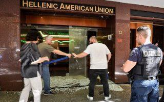 us-embassy-decries-hau-attacks