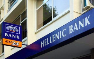 new-era-in-cypriot-banking-landscape