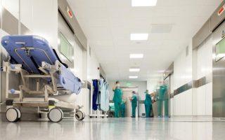 hospital-work-stoppage-on-wednesday