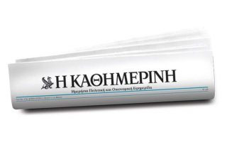 kathimerini-joins-the-trust-project-for-news-with-integrity