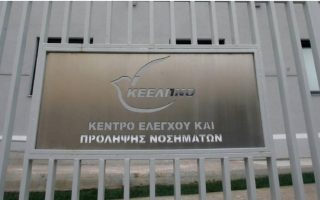 administration-inspector-to-face-inquiry-over-keelpno-funding