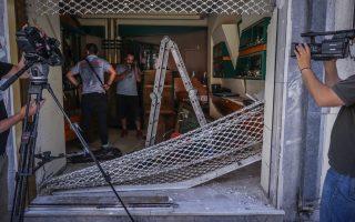ram-raiders-escape-after-robbing-kolonos-jewelry-store