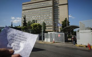n17-hitman-supporters-arrested-in-attempted-ministry-raid