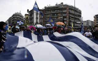 new-protest-in-northern-greece-against-fyrom-name-deal0