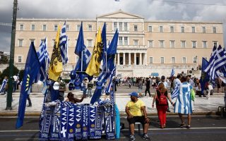 seven-in-10-greeks-opposed-to-north-macedonia-poll-shows
