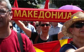 fyrom-parliament-starts-debate-on-name-deal-with-greece